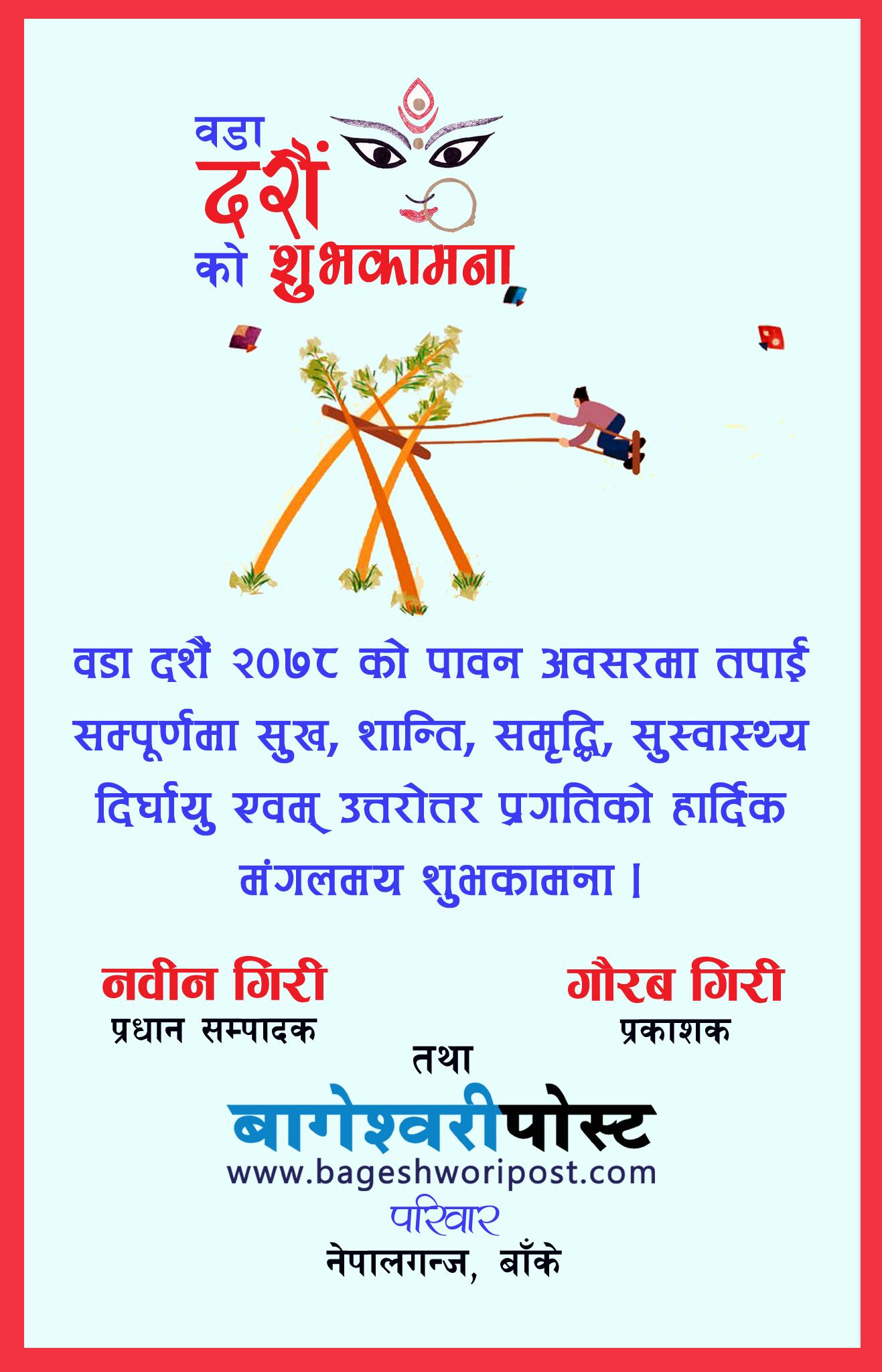 sanskriti media