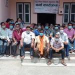 नेपाल शिक्षक महासंघद्वारा शिक्षा इकाई बाँकेमा धर्ना