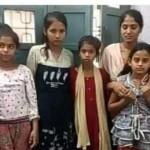 एउटै गाउँबाट हराएका ७ बालिका र किशोरहरु भारतमा भेटिए