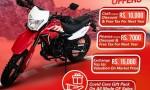 मोटरहेड बाइकको प्रि–बजेट अफर : नगद छुट र कोभिड केयर गिफ्ट
