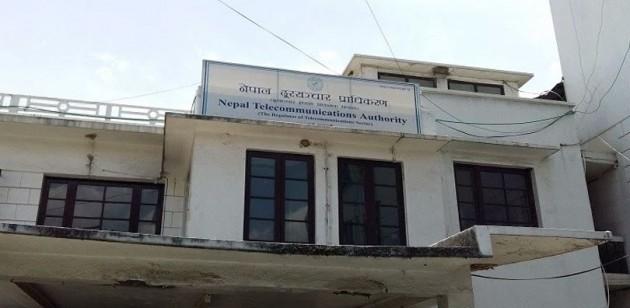 नेपाल दूरसञ्चार प्राधिकरणमा जागिर खुल्यो