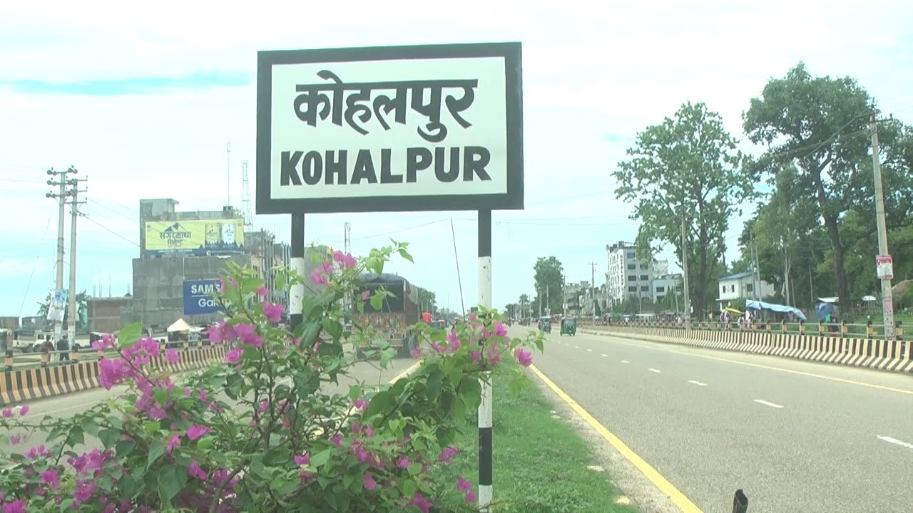 कोहलपुरको जागरण पुनःस्थापना केन्द्रमा युवकको मृत्यु, हत्या गरिएको परिवारको दाबी