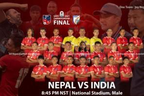 साफ च्याम्पियनसिप फाइनल:नेपाल र भारतबीच इतिहासकै आज सबैभन्दा कडा भिडन्त