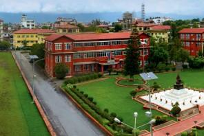 नेपाल प्रहरीको तह र दर्जा थप्न प्रस्ताव