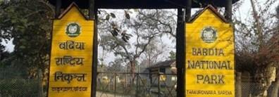 बर्दिया राष्ट्रिय निकुञ्ज भोलिदेखि खुल्ने