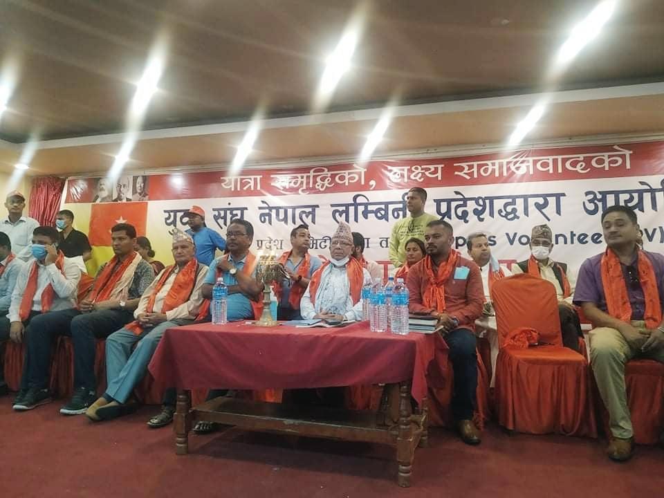 एमसिसी नेपालको आर्थिक विकासमा मात्रै सम्बन्धित हुनुपर्दछ: नेता नेपाल