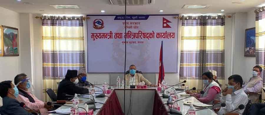 लुम्बिनी प्रदेशले ल्यायो ४० अर्ब ९५ करोडको बजेट